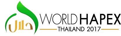 WORLD HAPEX 2017 (13-16 กรกฎาคม 2560)