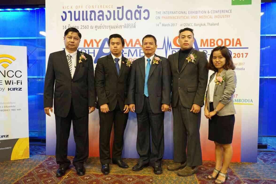 ปีทองของนักธุรกิจไทย เมียนมาและกัมพูชา เปิดเวทีชวนลงทุนในตลาดสุขภาพ