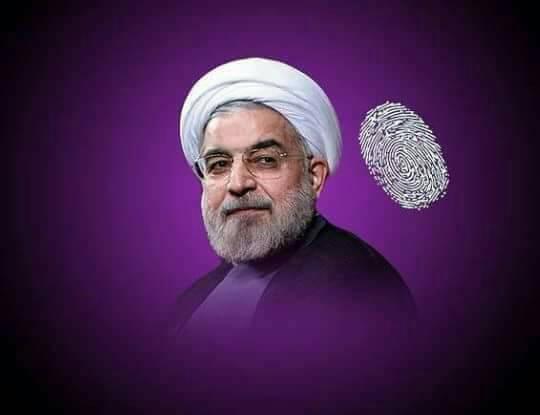 จับตา อิหร่าน หลังเลือกตั้งประธานนาธิยดีคนใหม่