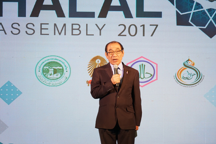 Thailand Halal Assembly 2017 to focus on the Power of Halal Wisdom