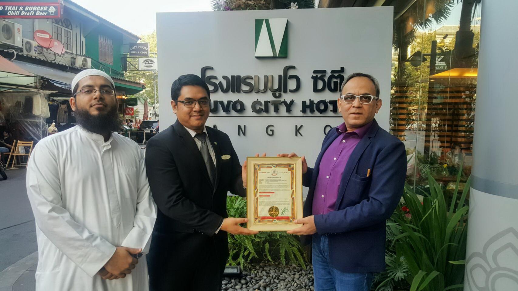 นูโวซิตี รับรองมาตรฐานโรงแรมฮาลาลจาก Gulf Halal