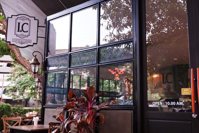 ร้านอาหาร I.C.COFFEE&CUISINE