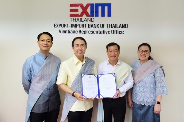 EXIM BANK เปิดสำนักงานในลาว รับการขยายตัวส่งออกและการลงทุน