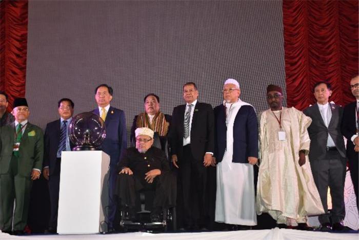 จุฬาราชมนตรีเปิดงาน Waqf Conference 2016