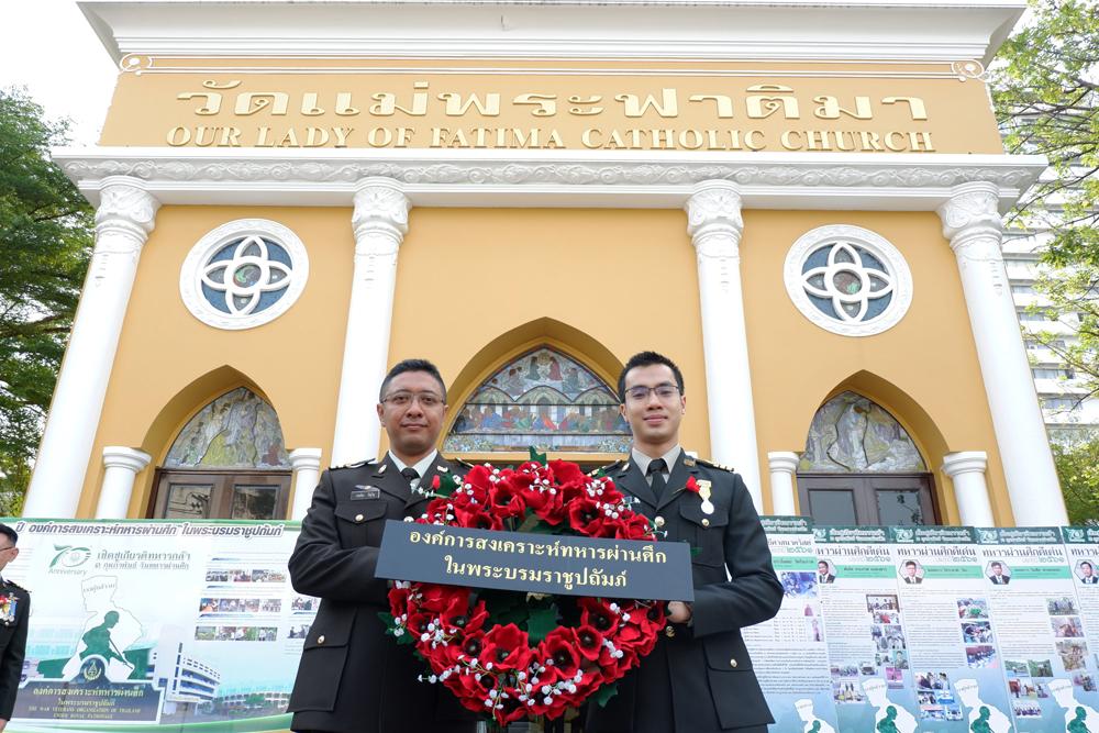 ชาวคริสต์ในประเทศไทยจัดงานรำลึกวันทหารผ่านศึกประจำปี 2561