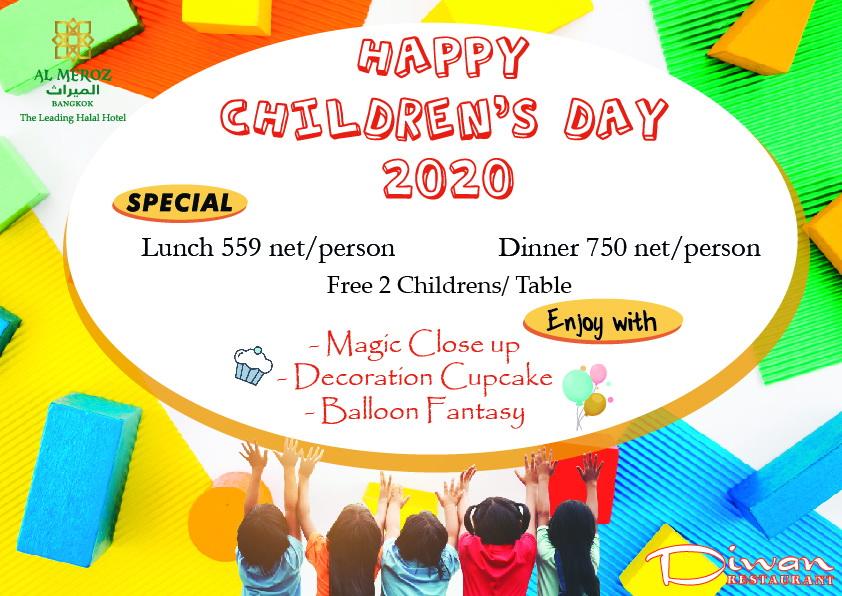 โรงแรมอัล มีรอซ ร่วมฉลอง Happy Children Day