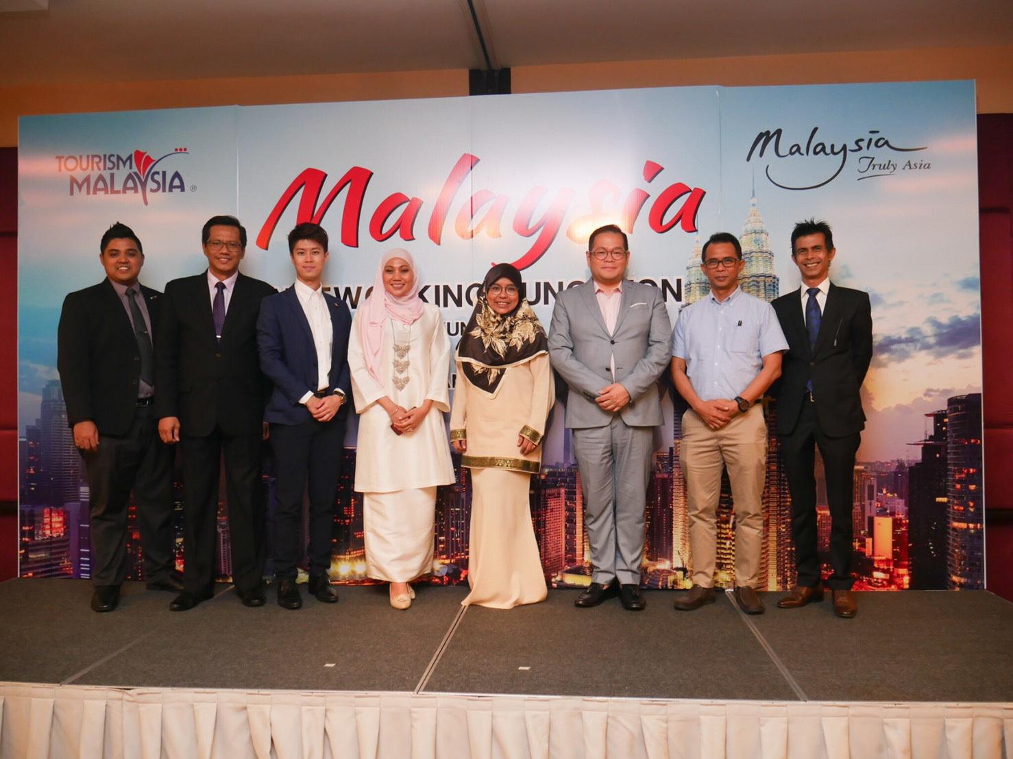 การท่องเที่ยวมาเลเซีย จัดงาน Malaysia Tourism Product Engagement
