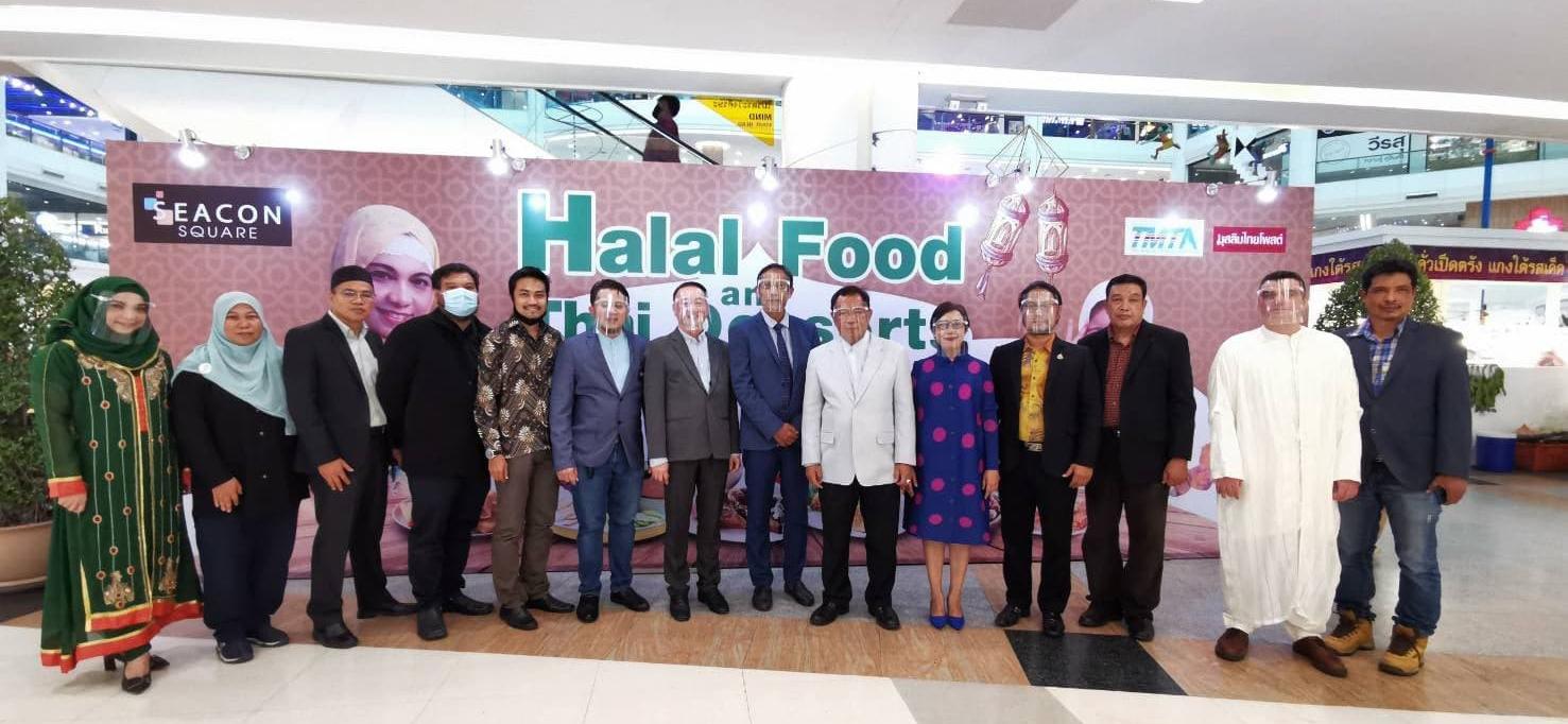 ซีคอนสแควร์ : จัดงาน Halal Food and Thai Desserts