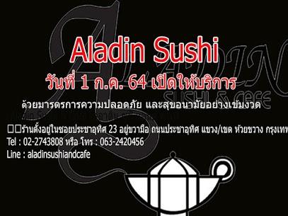 Aladin Sushi & Cafe ตำนานร้านอาหารญี่ปุ่นฮาลาลเมืองไทย