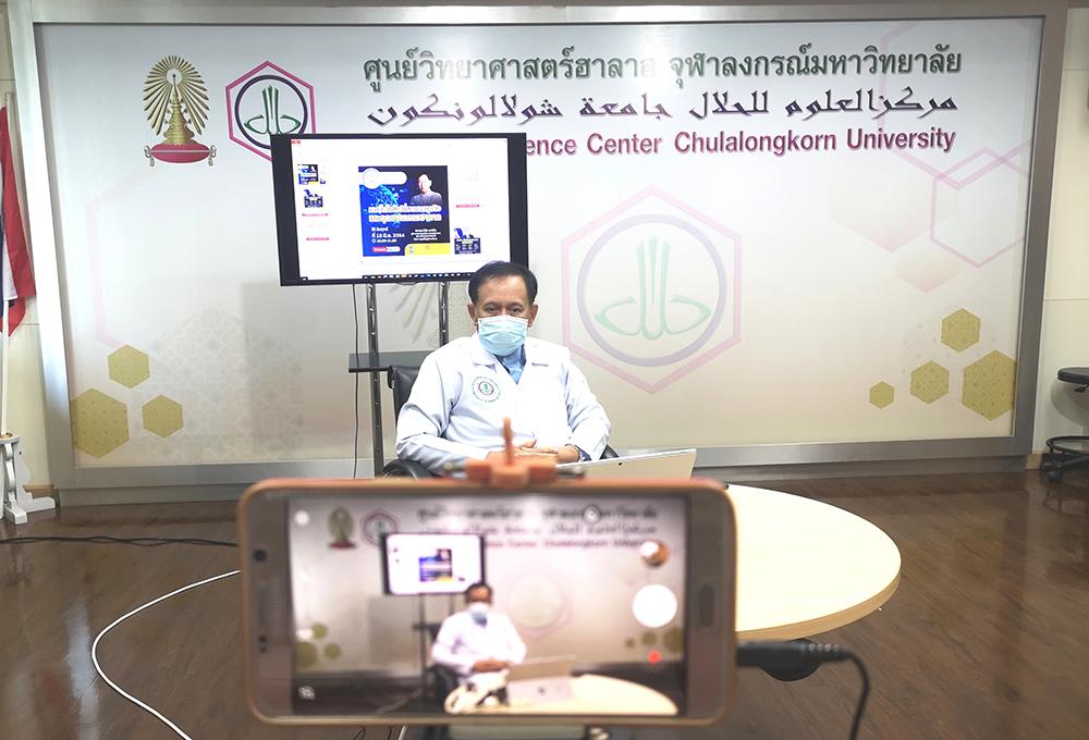 รศ.ดร.วินัย ดะห์ลัน ยันวัคซีนโควิด ปลอดสารต้องห้ามแนะร่วมมือฉีดช่วยประเทศพ้นวิกฤติ