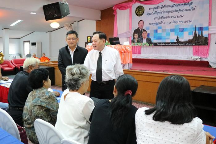 ศอ.บต.จัดอบรมเสริมความเข้มแข็งเครือข่ายไทยพุทธชายแดนใต้