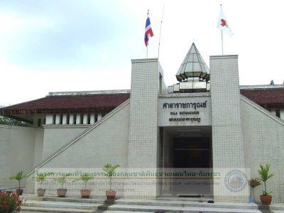 สภากาชาดไทยจัดเดินเฉลิมพระเกียรติ80พรรษาราชินี